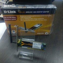 Оборудование Wi-Fi и Bluetooth - D-Link wifi адаптер для компьютера , 0