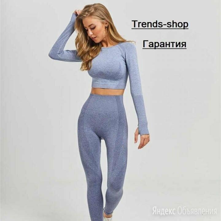 Женский комплект для фитнеса 2 в 1 по цене 1950₽ - Спортивные костюмы, фото 0