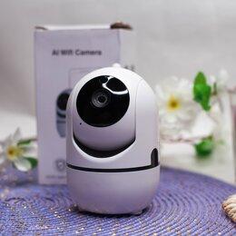 Камеры видеонаблюдения - Поворотная iP-камера/Видеоняня 360Eyes V13, 0