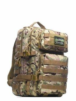 Сумки и ящики - Рюкзак тактический RU 064 цвет Мультикам ткань…, 0