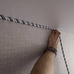 Потолки и комплектующие - Декоративный шнур для потолка Набережные Челны , 0