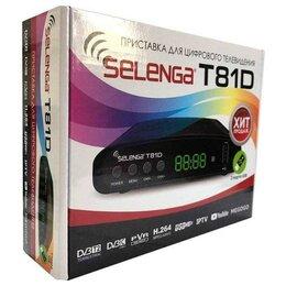 ТВ-приставки и медиаплееры - Ресивер DVB-T2 Selenga T20DI, 0