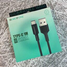 Зарядные устройства и адаптеры - Зарядный кабель type-C 3А, 0