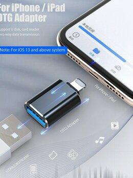 Зарядные устройства и адаптеры - OTG-Переходник для iPhone/iPad, 0