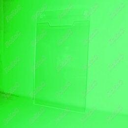Рекламные конструкции и материалы - НАСТЕННЫЙ КАРМАН ИЗ ПЭТ А6 ВЕРТИКАЛЬНЫЙ 105*148…, 0
