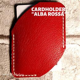 """Визитницы и кредитницы - Cardholder """"Alba Rossa"""", 0"""