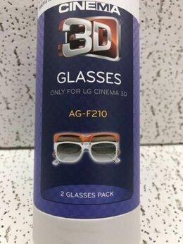 3D-очки - LG 3D очки AG-F210 - Новые, 0