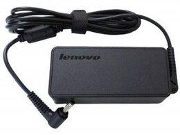 Блоки питания - Блок питания Lenovo 20V 3.25A 5,5х2,5 (65W), 0