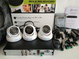 """Готовые комплекты - Комплект видеонаблюдения """"Офис 3"""", 0"""