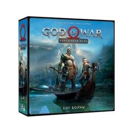 Карнавальные и театральные костюмы - Бог войны (God of War), 0
