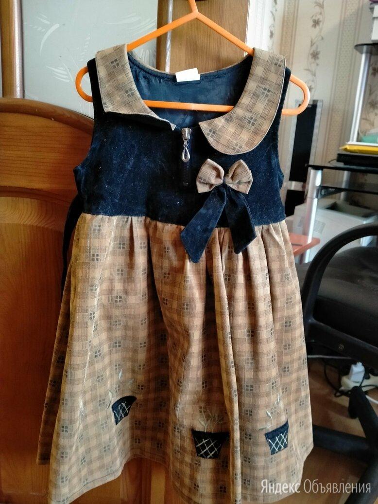 Сарафан по цене даром - Платья и сарафаны, фото 0