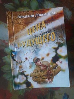 Детская литература -  Книга знаменитой ульяновской писательницы…, 0