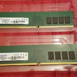 Модули памяти - Adata 16GB набор 2x8GB 2666Mhz DDR4 ддр4, 0