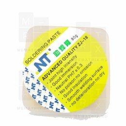 Батарейки - Паяльная паста NT (80g), 0