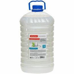 Мыло - Мыло-крем жидкое 5 л, OfficeClean «Proffesional.…, 0