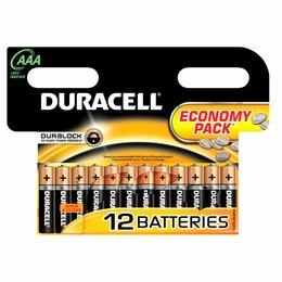 Батарейки - Батарейка AAA 1.5 v Duracell Basic  LR03  /18/ (цена за шт.), 0