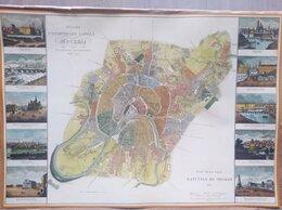 Другое - Антикварная карта 1827 года.Репринт., 0