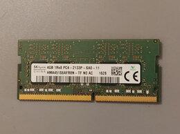 Модули памяти - Оперативная память ddr4 4gb 2133 sodimm , 0