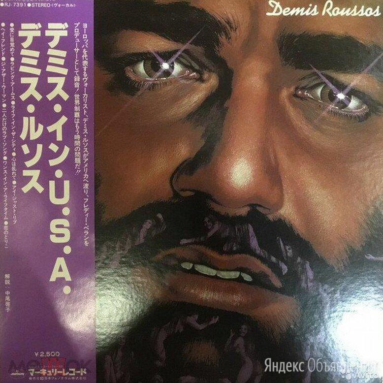 Demis Roussos 2 LP lot, Japan press по цене 6700₽ - Музыкальные CD и аудиокассеты, фото 0
