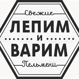 Кассир - Кассир - администратор, 0