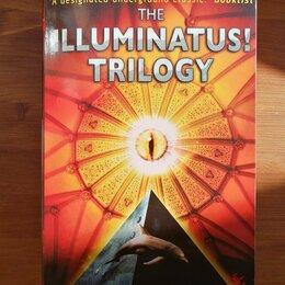 Литература на иностранных языках - Robert Shea and Robert Anton Wilson | The Illuminatus! Trilogy, 0
