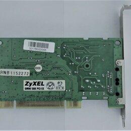 Прочие комплектующие - Модем ZYXEL 56k PCIEE OMNI, 0