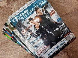 Журналы и газеты - Мир фантастики, 0