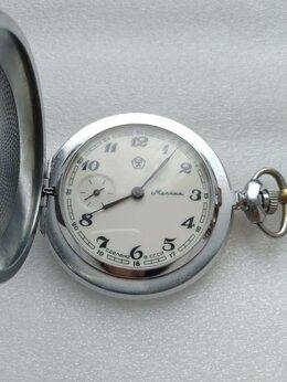 Карманные часы - Часы карманные МОЛНИЯ 3602 (Узор). Сделано в СССР., 0