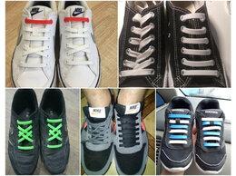 Стельки и шнурки - Силиконовые шнурки для кроссовок, 0