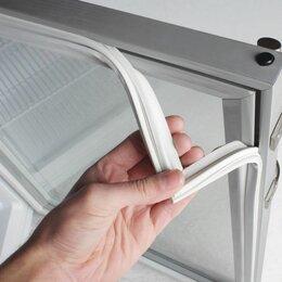 Аксессуары и запчасти - Уплотнительная резина для всех марок холодильников, 0