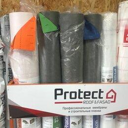 Изоляционные материалы - Плёнки  и мембраны PROTECT , 0