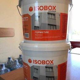 Изоляционные материалы - Герметик ISOBOX Акриловый для межпанельных швов серый 7кг, 0
