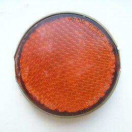 Фонари - Катафот оранжевый велосипедный С.С.С.Р. ( d- 8.5 см.), 0