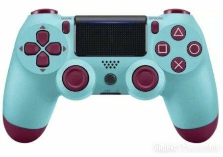 Джойстик для PS4 берюзовый по цене 1900₽ - Рули, джойстики, геймпады, фото 0