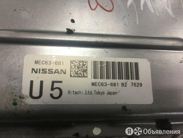 Блок управления двигателем Ниссан Мурано  MEC63-6 по цене 2700₽ - Электрика и свет, фото 0