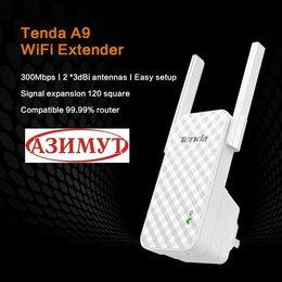 Оборудование Wi-Fi и Bluetooth - Усилитель WI-FI, репитер, повторитель Tenda A9, 0