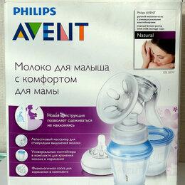 """Молокоотсосы - Молокоотсос ручной """"Philips"""" Avent , 0"""