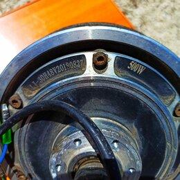 Аксессуары и запчасти - Мотор колесо kugoo m4 500w, 0