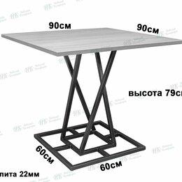 Столы и столики - стол стиль Лофт, 0