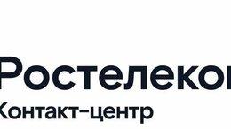 Оператор - Удаленный оператор в Ростелеком КЦ (возможна…, 0