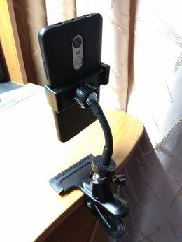 Держатели для мобильных устройств -     Держатель зажим камеры, телефона смартфона…, 0