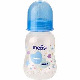 Бутылочки и ниблеры - Бутылочка Mepsi Мама и папа 125 мл, синий, 0
