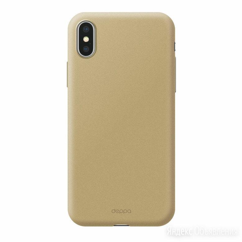 Чехол Deppa Air Case для Apple iPhone X/Xs золотой по цене 190₽ - Чехлы, фото 0