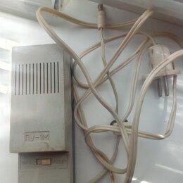 Зарядные устройства и адаптеры питания - Блок Питания Для Приёмников ПУ-1М. Доставка по РФ., 0