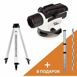 Измерительные инструменты и приборы - Оптический нивелир ADA RUBER-X32+Light S+подарок Staff3, 0