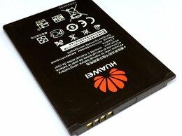 Аккумуляторы -  Аккумулятор Huawei HB434666RBC (E5573), 0