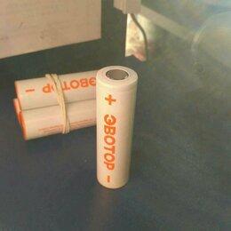 Батарейки - Аккумулятор 18650 Li-Ion Эвотор (2600mAh), 0