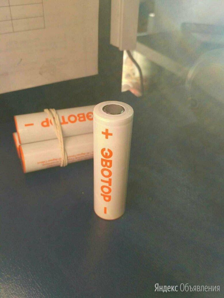 Аккумулятор 18650 Li-Ion Эвотор (2600mAh) по цене 320₽ - Батарейки, фото 0