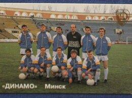 "Постеры и календари - Футбол ""Динамо"" Минск 1992, 0"