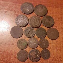Монеты - Монеты Царской Империи 15 штук медь, 0